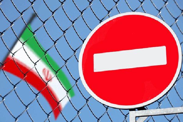 مشروع مجلس الشورى الاسلامي لمعاقبة أعوان الولايات المتحدة في فرض الحظر على ايران