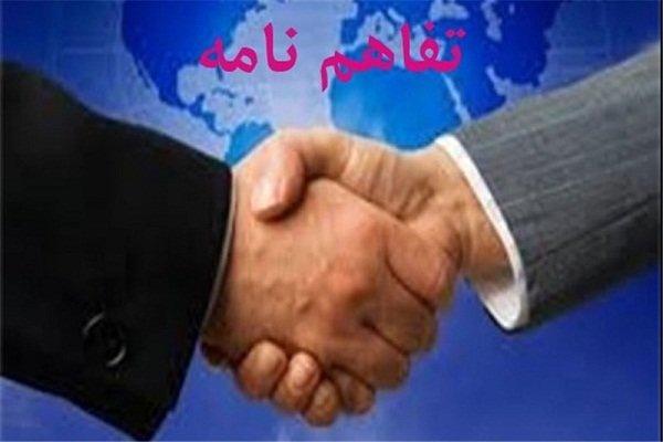 امضای تفاهم نامه همکاری بین تامین اجتماعی و مرکز ملی فضای مجازی