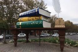 المان کتاب در گرگان به مناسبت هفته کتابخوانی رونمایی خواهد شد