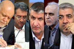 پیام تسلیت وزرا در پی درگذشت رئیس سازمان تامین اجتماعی و معاون وی