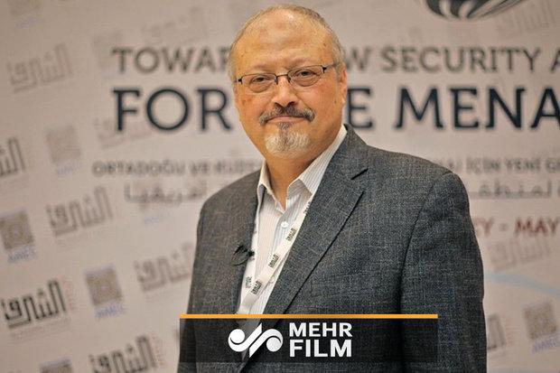 فلم/ سعودی عرب کا خاشقجی کو قتل کے بعد ٹکڑے ٹکڑے کرنے کا اعتراف