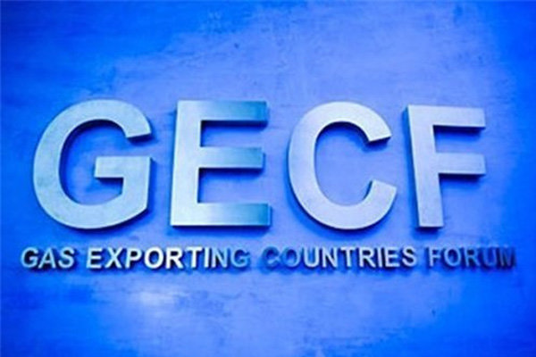 Moscow to host GECF Summit on Oct. 3