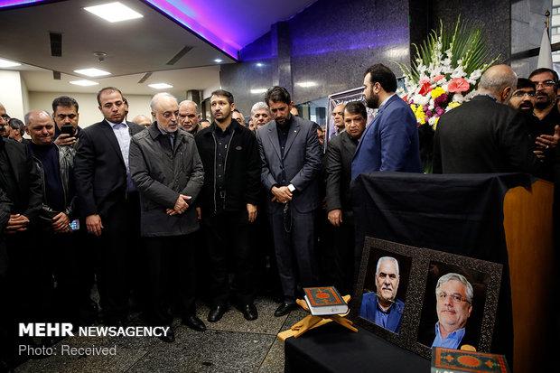 تشییع پیکر مدیرعامل و معاون پارلمانی سازمان تامین اجتماعی در تهران