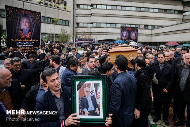 تشییع پیکر مدیر عامل و معاون سازمان تامین اجتماعی در تهران
