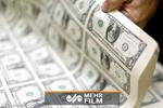 فلم/ اقتصادی نظام میں پیسے کی ذمہ داری کیا ہے؟