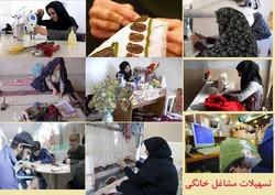 ۲۰۰۰ خانوار مددجوی کمیته امداد تنکابن زن سرپرست هستند