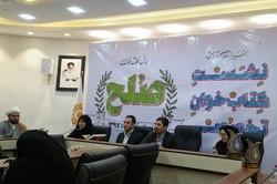 نشست تخصصی کتابخوان صلح برگزار شد/می توان صلح را با عمل شرح داد
