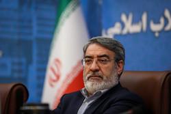 انقلاب اسلامی کی 40 ویں سالگرہ کے بارے میں اعلی کونسل کا اجلاس