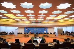 İslam Devrimi 40. zafer yıl dönümü için toplantı