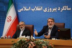 اجتماع مجموعة عمل اللجنة المركزية للذكرى الأربعين لانتصار الثورة الاسلامية /صور