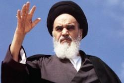 کتاب صوتی«امام خمینی» منتشر شد