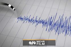 قبل، حین و بعد از وقوع زلزله چه کار کنیم؟