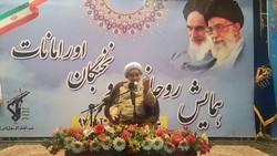 مقابله ایران با آمریکا مطابق سنت اسلام و پیامبر (ص) است