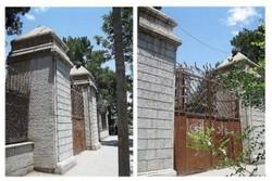 افزایش تخریب آثار تاریخی توسط دستگاه های دولتی/دانشگاه علوم پزشکی کرمان پاسخگو باشد