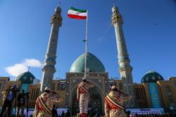 صبحگاه مشترک نیروهای مسلح استان قم در مسجد مقدس جمکران