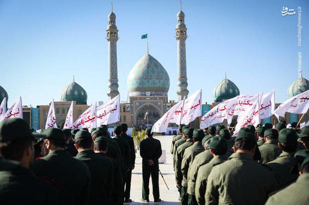 مسجد مقدس جمکران میں مسلح افواج کی مشترکہ پریڈ