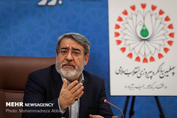 نشست کارگروههای ستاد چهلمین سالگرد پیروزی انقلاب اسلامی