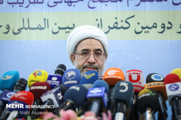 Presser of WFPIST Sec. Gen. on occasion of 32nd Intl. Islamic Unity Conf.