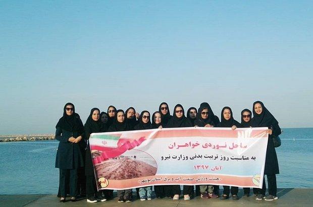 ساحلنوردی بانوان در بوشهر برگزار شد