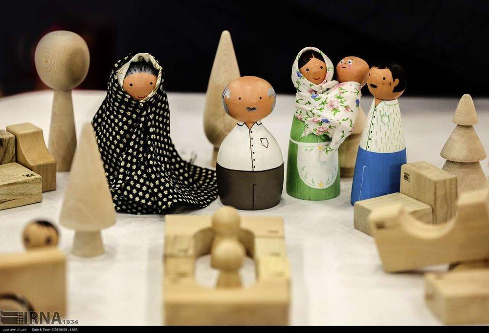 National festival of toys underway in Tehran