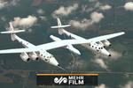 بزرگترین نمایش هوایی جهان در چین