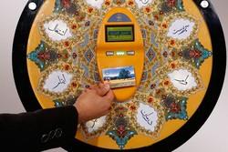 تلاش کمیته امداد برای ترویج صدقه دیجیتال/ ستاره مربعهای مهربانی