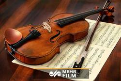 نوازنده ویولن با یک دست