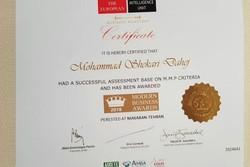 متولی فرش قمات از معتبرترین نهاد پژوهشی اروپا دکترای افتخار گرفت