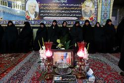 مراسم ختم مرحوم تاج الدینی در اصفهان