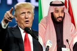 Trump-Bin Salman