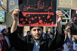 İran'da Suudi Arabistan karşıtı protesto