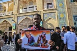 مظاهرات حاشدة في مدينة قم تنديدا بجرام السعودية باليمن / صور