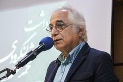 University of Guilan honors poet Shams Langerudi