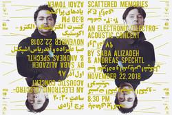 Austrian musician Andreas Spechtl to join Saba Alizadeh for Tehran duet