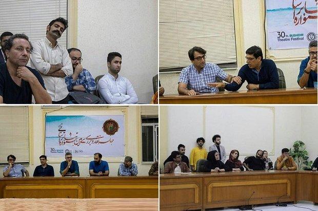 نشست نقد و بررسی جشنواره تئاتر استان بوشهر برگزار شد