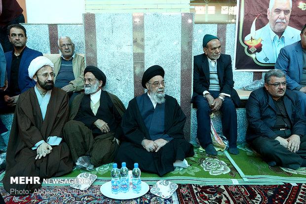 مراسم ترحیم مرحوم تاج الدینی در اصفهان
