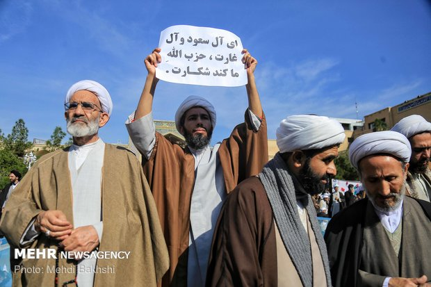 مظاهرات حاشدة في مدينة قم تنديدا بجرام السعودية باليمن