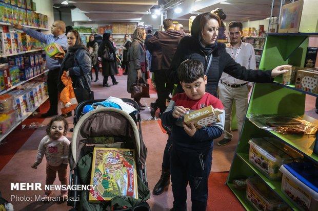 چهارمین جشنواره ملی اسباببازی در تهران