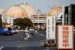 شركة فوجي أويل اليابانية تعتزم استئناف مشتريات النفط من إيران
