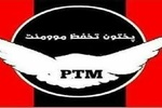 Pashtun Tahafuz Movement and dubious international media