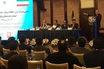 Iran, EU joint conference on agro-food co-op running in Tehran