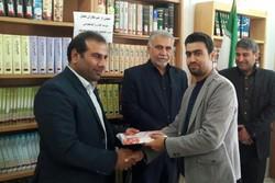 خبرنگار مهر به عنوان خبرنگار فعال در حوزه کتاب و کتابخوانی تجلیل شد