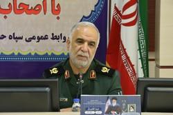 برگزاری اجتماع بزرگ «بسیج، ۴۰ سال افتخار» در کرمانشاه