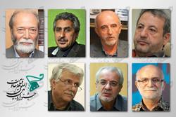 معرفی داوران فیلمهای سینمایی مسابقه ملی «مقاومت»