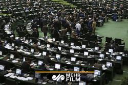 """النواب الايرانيون يرددون شعار """"الموت لأمريكا"""" / فيديو"""