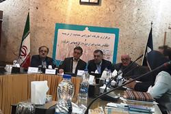 ورود وزارت صنعت به حمایت از عرضه کُتب ایرانی در بازارهای جهانی