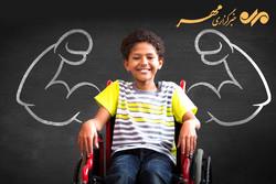 ایران یک و نیم میلیون شهروند معلول دارد