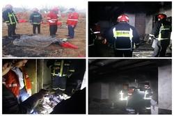 ۲ شهروند بجنوردی در آتش سوختند