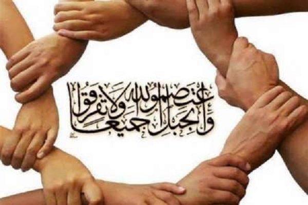تفرقه در امت اسلامی از دسیسه های سازمان یافته دشمنان است