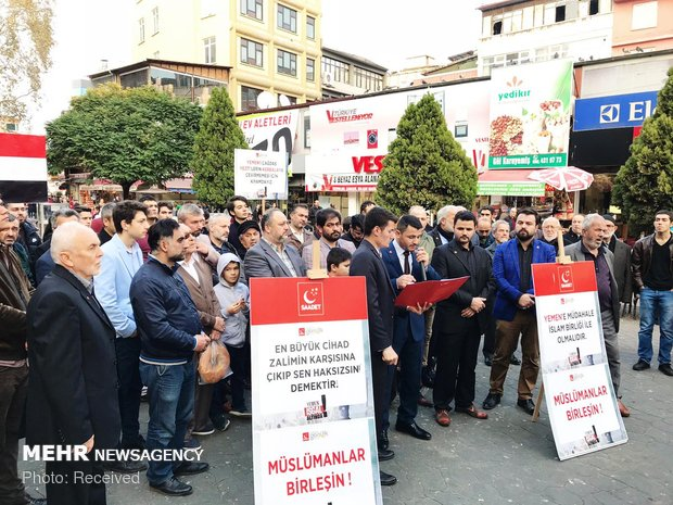 Turkish people hold rallies to condemn Saudi-led coalition's crimes in Yemen